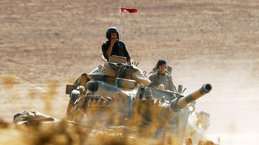 «В районах, где террористы пытались атаковать»: в МИД России рассказали об ударах Турции по сирийской армии