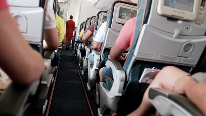 В Шереметьеве все рейсы из Италии будут переведены в терминал F