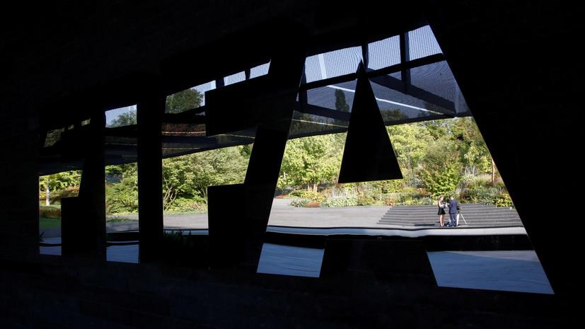 ФИФА представила предложения по реформе системы трансферов