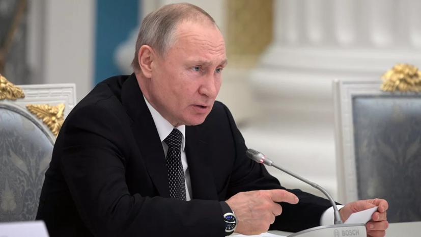 Путин проведёт встречу с фракциями Госдумы 5 марта
