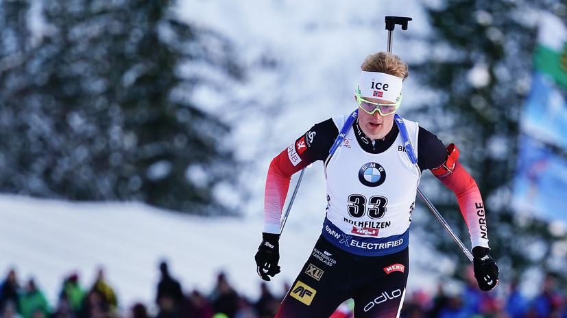 IBU аннулировал результат сборной Норвегии в смешанной эстафете на ЧЕ