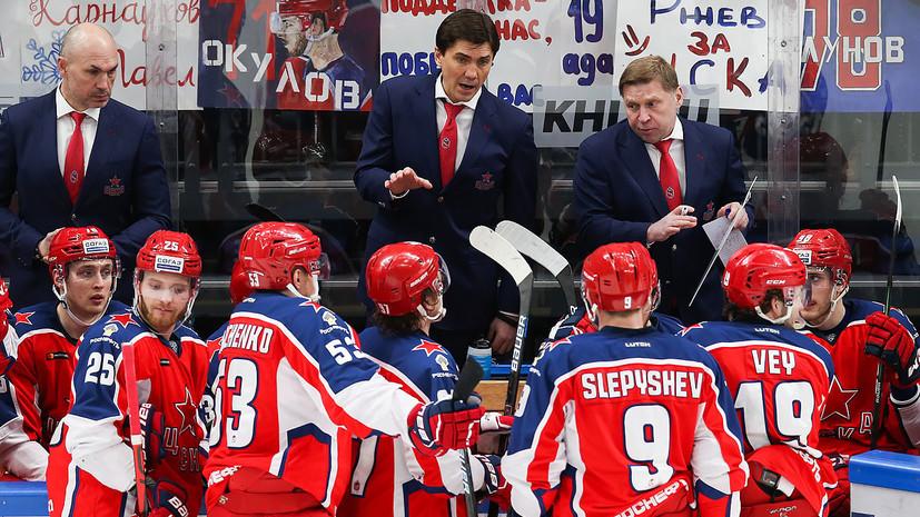 ЦСКА в пятый раз выиграл регулярный чемпионат КХЛ