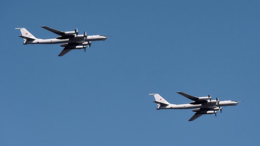 Российские Ту-142 выполнили полёт над Норвежским и Баренцевым морями
