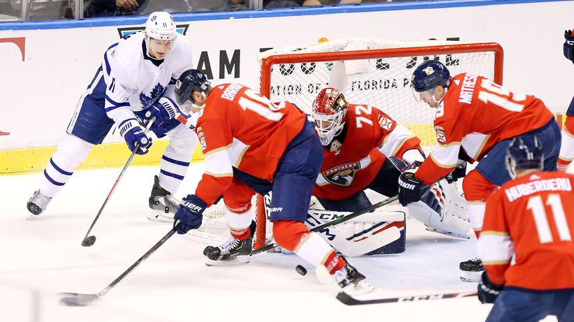 «Флорида» потерпела поражение от «Торонто» в НХЛ, Бобровский сделал 24 сейва
