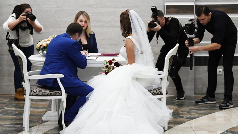 Названы регионы — лидеры России по числу браков в 2019 году