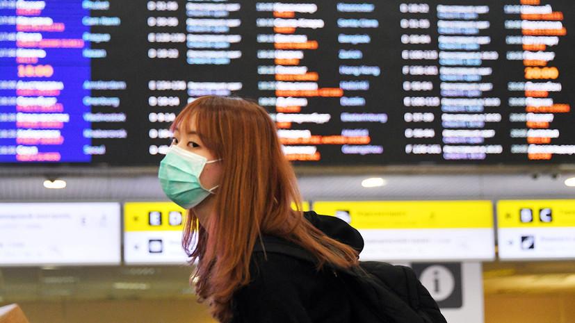 Россия ограничит въезд иностранных граждан из Южной Кореи