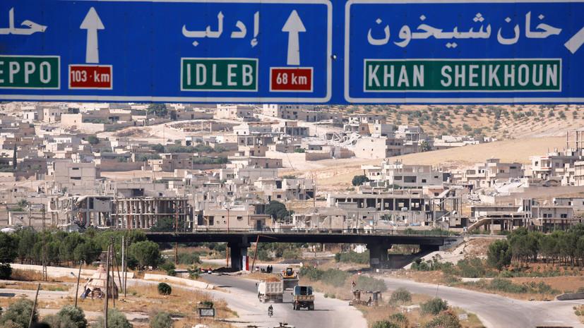 В Анкаре призвали объявить бесполётную зону над Идлибом