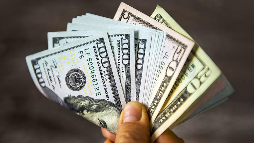 Колебания рынка: курс доллара превысил 67 рублей