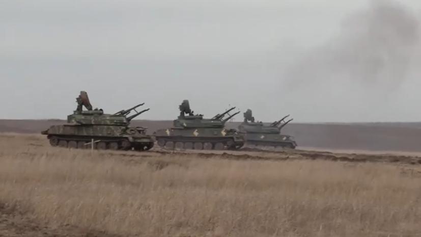 Украинские военные провели стрельбы на учениях на Азовском море