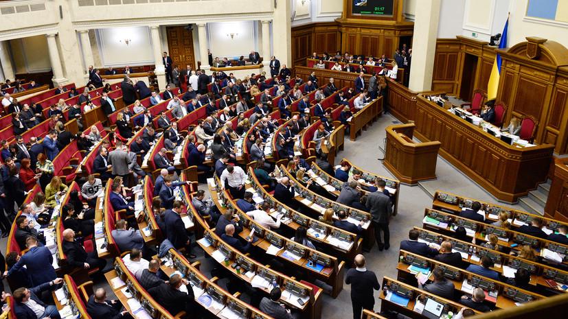 В Раде обвинили главу МИД Украины в продолжении политики Порошенко