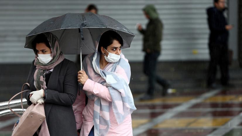 Китай готов оказать помощь Ирану в борьбе с коронавирусом