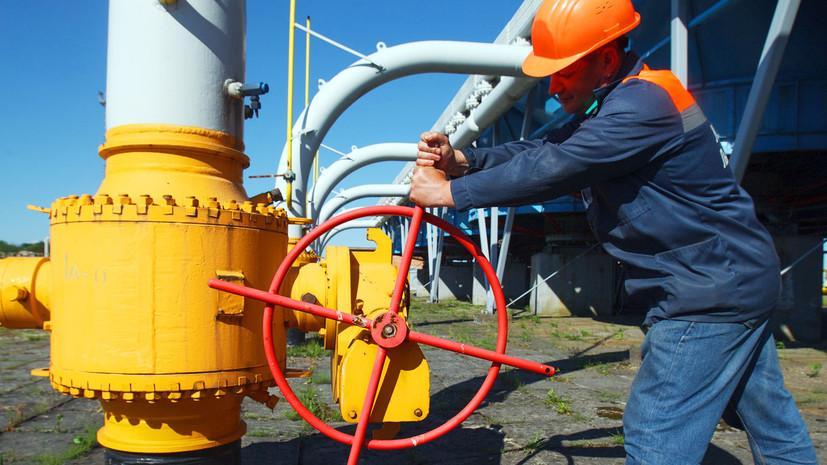 «Повышение цены неизбежно»: зачем Украине понадобился виртуальный реверс газа из Словакии
