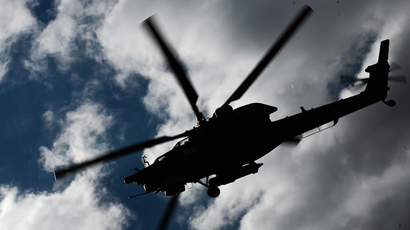 В Астраханской области потерпел крушение вертолёт