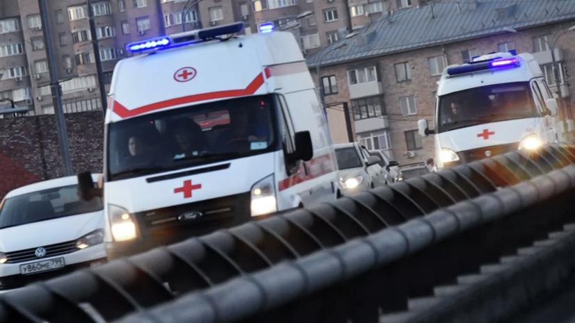 Источник: в Москве двое погибли от ожогов сухим льдом в бассейне