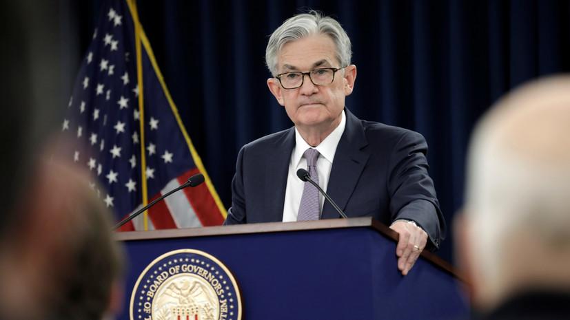 В ФРС США заявили о готовности реагировать на риски из-за коронавируса