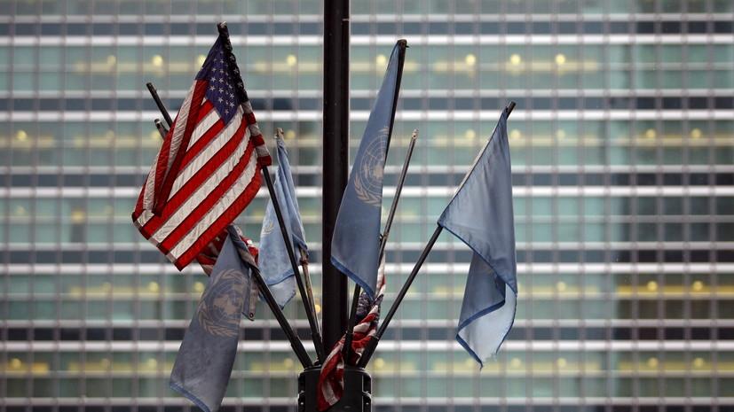 Сессия комиссии ООН перенесена из-за невыдачи визы США россиянину