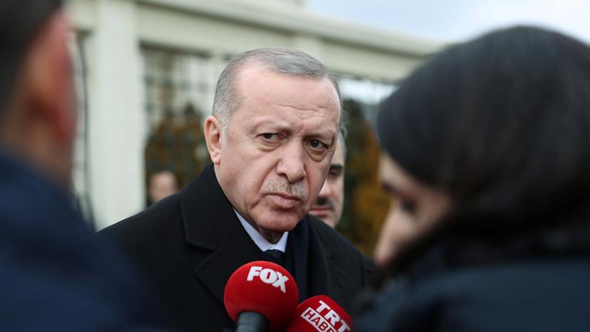 Эрдоган обсудил с главой Еврокомиссии ситуацию в Идлибе