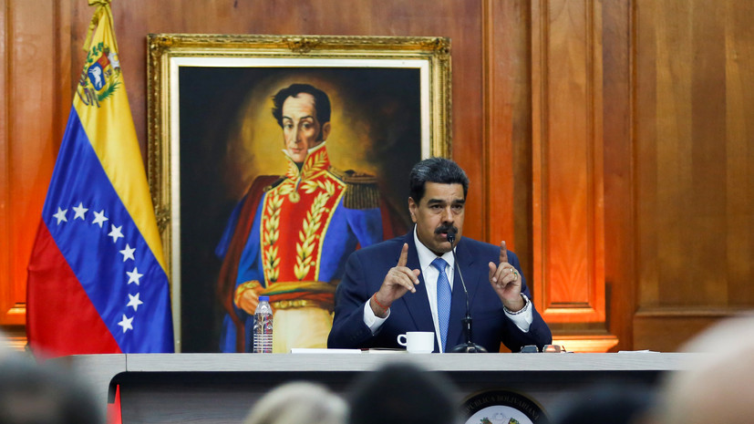 Мадуро анонсировал проведение антитеррористических учений