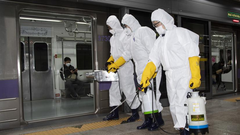 В Южной Корее сообщили о 594 новых случаях заражения COVID-19