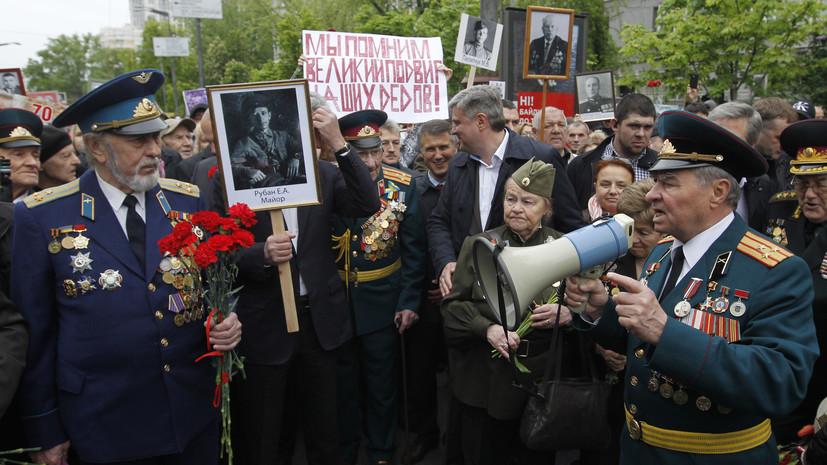 Власти Украины отказались праздновать День Победы