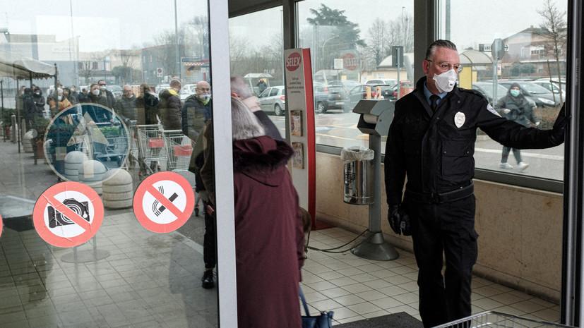 Роспотребнадзор не вводит карантин для прибывающих из Италии россиян