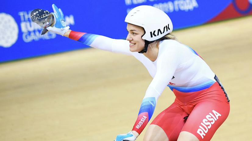 Войнова заняла второе место в спринте на ЧМ по велотреку