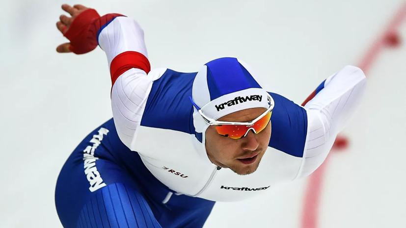 Конькобежец Кулижников занимает третье место после двух дистанций на ЧМ в спринтерском многоборье