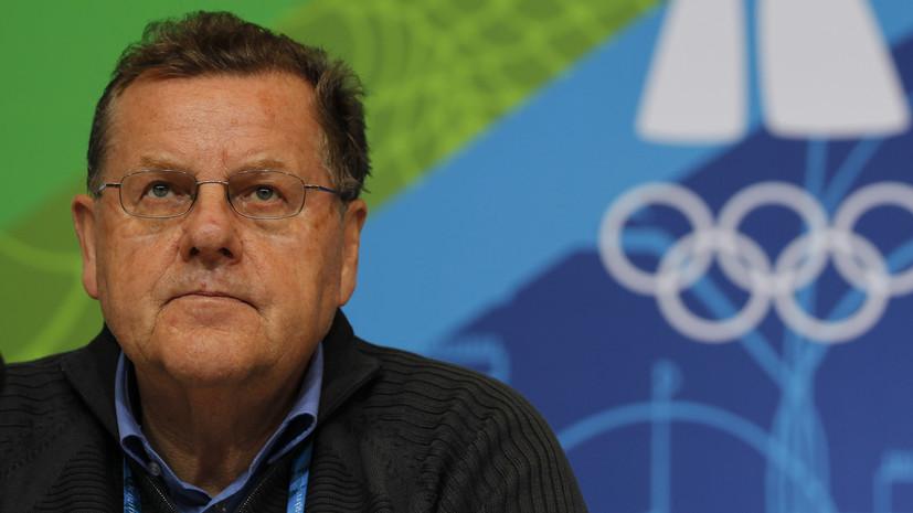 Фендт покинет пост президента FIL, который занимал в течение 26 лет