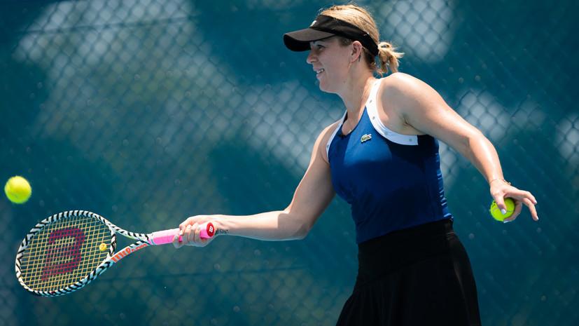 Павлюченкова не сыграет на турнире WTA в Лионе