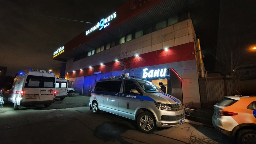 Блогер сообщила о гибели мужа после ЧП в банном комплексе в Москве