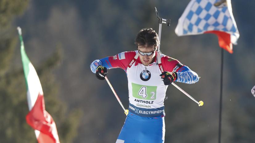Елисеев выиграл спринтерскую гонку на ЧЕ по биатлону