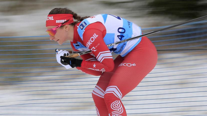 Непряева оценила своё выступление в индивидуальной гонке на этапе КМ в Лахти