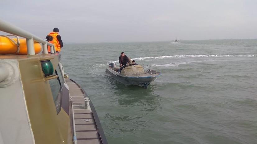 На Украину вернулись задержанные в Азовском море рыбаки