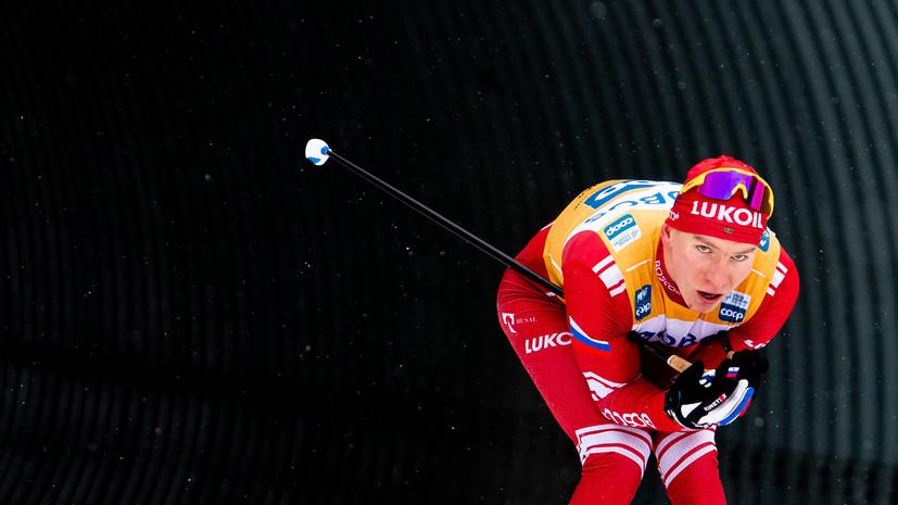 Большунов стал вторым в индивидуальной гонке на КМ в Лахти