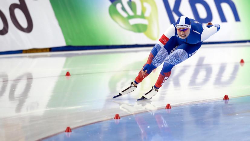 Конькобежка Фаткулина завоевала бронзу ЧМ в спринтерском многоборье