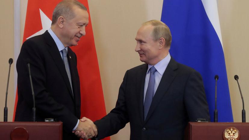 В Турции назвали планируемую дату встречи Путина и Эрдогана