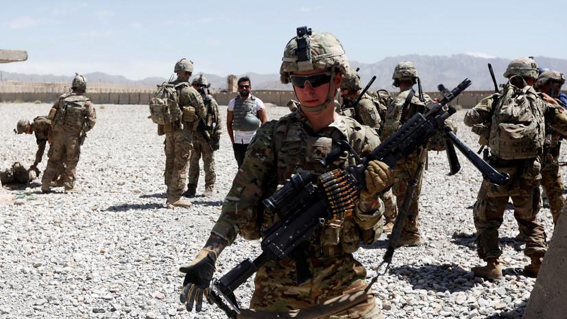 Трамп заявил, что вывод войск из Афганистана начнётся незамедлительно