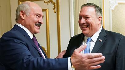 Александр Лукашенко и Майкл Помпео