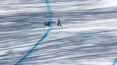FIS довольна организацией этапа КМ по горнолыжному спорту в Сочи