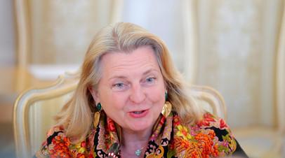 Кнайсль указала на важность диалога между Россией и Европой