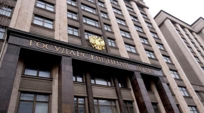 В Госдуме оценили идею введения штрафов за шум в жилых домах