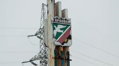СК показал фото полковника ВСУ, разыскиваемого за обстрел Горловки