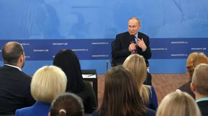 Путин ожидает, что КНР с честью выйдет из ситуации с коронавирусом