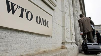 МЭР России оценило решение ВТО по спору с Украиной об импорте вагонов