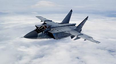 «Многофункциональная машина»: на что способен модернизированный российский истребитель МиГ-31БМ