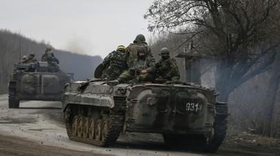 Солдаты ВСУ
