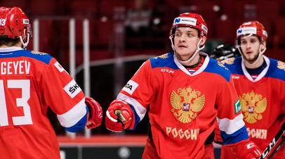 Роковая секунда: сборная России по хоккею проиграла по буллитам Чехии на шведском этапе Евротура