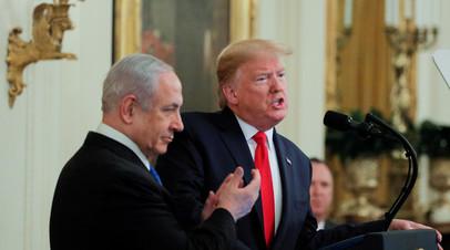Президент США Дональд Трамп и премьер Израиля Биньямин Нетаньяху