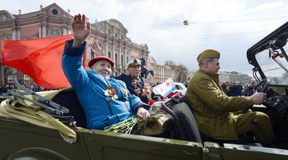 «Всё будет осуществлено автоматически»: выплаты по случаю 75-летия Победы получат свыше миллиона россиян