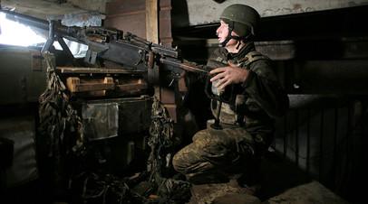 Украинский военнослужащий в районе Авдеевки, Донбасс